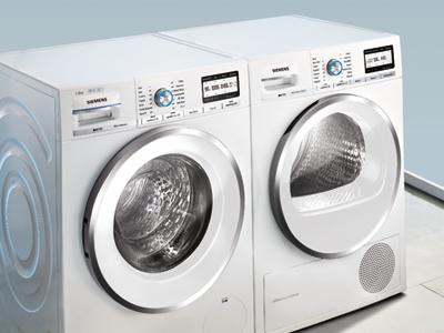 Siemens-Laundry