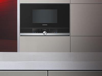 Siemens-Microwave-Ovens